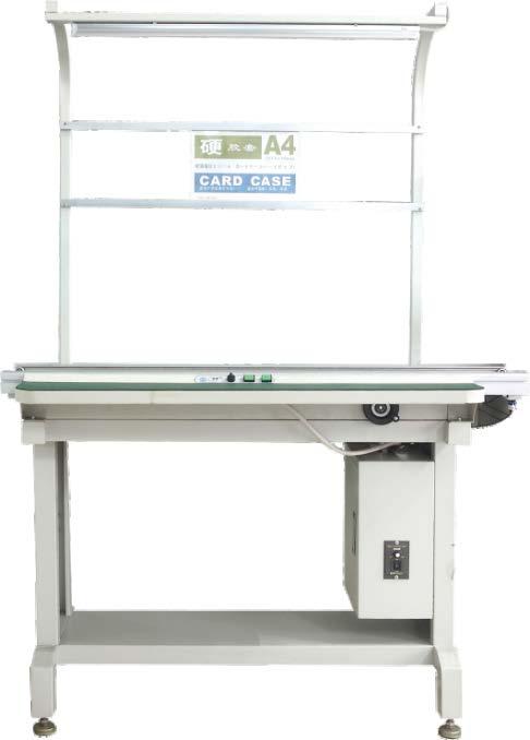 SMT接驳台-产品2