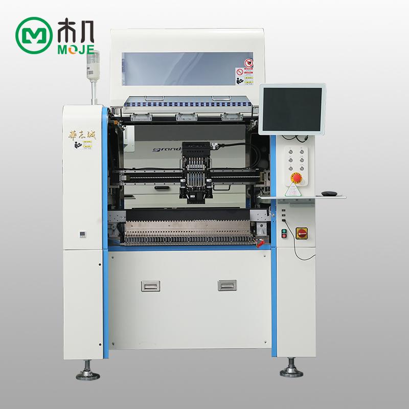 高精度多功能泛用贴片机H806
