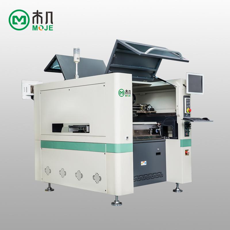 高精度多功能泛用贴片机H824