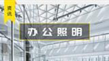 试想年市场容量不低于300京,是什么带来了机会?